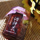 手作醋釀洛神花(170g/罐)-波比
