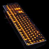 新盟機械手感鍵盤背光游戲電腦台式家用朋克復古發光筆記本有線 igo全館免運