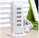 現貨 多孔USB充電器 5孔USB充電器 帆船排插 家用旅行插座 手機充電器igo