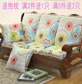 加厚實木沙發坐墊 聯邦椅帶靠背紅木沙發墊子電腦椅墊帶後背 新春喜迎好年