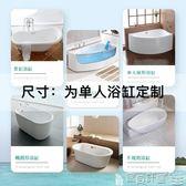 浴袋 家用一次性浴缸套泡澡袋子塑料膜加厚大號浴缸罩成人洗澡桶沐浴袋igo 寶貝計畫
