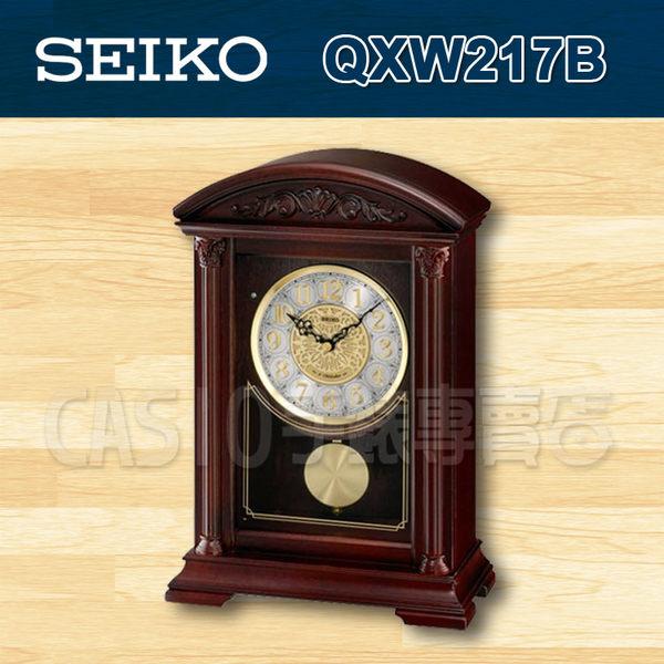 CASIO 手錶專賣店 SEIKO 精工座鐘 QXW217B/QXW217 整點報時古典音樂座鐘 音量控制