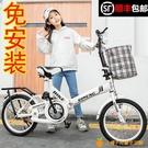 兒童自行車8-9-10-12-15歲中大童16寸20寸女孩小學生成人折疊單車【小橘子】