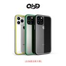 【愛瘋潮】QinD Apple iPhone 11 Pro (5.8吋) 撞色絢彩保護殼 鏡頭螢幕加高