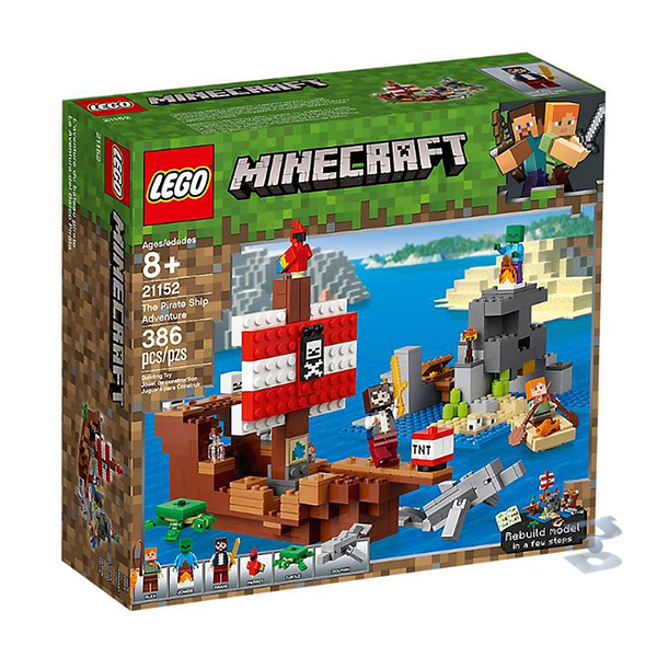 【LEGO 樂高 積木】LT-21152 創世神 Minecraft 海盜船探險 The Pirate Ship Adventure