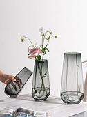 玻璃花瓶透明北歐水養插花瓶客廳擺件花器【聚寶屋】