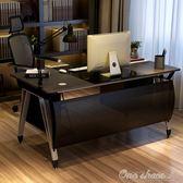 辦公桌 老板桌 辦公桌 單人鋼化玻璃電腦桌簡約現代大班臺經理桌辦公家具 全館免運 igo