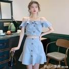 短袖裙裝 2021夏季新款可鹽可甜小個子吊帶魚尾半身短裙兩件套裝網紅洋氣質 618購物節