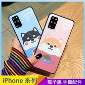 柴犬情侶 iPhone SE2 XS Max XR i7 i8 i6 i6s plus 手機殼 蠶絲紋路 療育毛小孩 保護殼保護套 全包邊軟殼