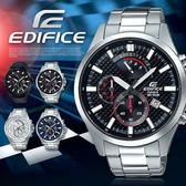 EDIFICE 高科技智慧工藝結晶賽車錶EFV 530D 1A casio EFV 530
