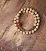 星月菩提珠子文玩混搭瑪瑙銅珠雙層手鏈佛珠飾品/設計家
