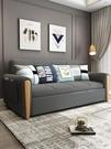 折疊沙發床 多功能可折疊簡約懶人沙發床小戶型客廳雙人坐臥兩用1.5米可儲物 MKS阿薩布魯