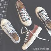 帆布鞋女新款復古港味餅干鞋學生韓版百搭加絨小白板鞋秋冬款 創時代3c館