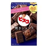 格力香烤黑巧克力夾心餅乾 【康是美】
