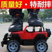 遙控車超大型遙控汽車可開門悍馬越野車充電動漂移兒童賽車模型男孩玩具Igo 全館免運