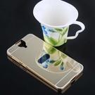 88柑仔店~HTC E9+電鍍金屬邊框壓克力鏡面背板手機殼 E9+推拉後蓋保護殼