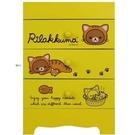 【震撼精品百貨】Rilakkuma San-X 拉拉熊懶懶熊~San-X三層收納盒-黃*21195