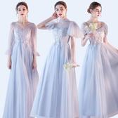 創意新款韓版姐妹團伴娘禮服超仙女氣質平時可穿顯瘦網紗洋裝-米蘭街頭