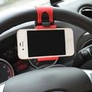 方向盤 GPS 導航手機支架 手機座 車...