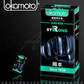 保險套 滿額送好禮 okamoto岡本OK Strong威猛持久型保險套10入 避孕套 安全強韌型