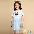 Azio 女童 洋裝 彩色亮片愛心雙層網紗短袖洋裝(藍) Azio Kids 美國派 童裝