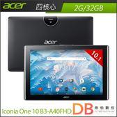 加碼贈★Acer Iconia One 10 B3-A40FHD 10.1吋 四核心 平板(6期0利率)-送保護貼+立架+內袋+指觸筆
