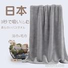 ARSOF日本大浴巾毛巾2件套裝超強吸水柔軟成人兒童男女裹胸巾加大 【優樂美】