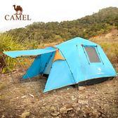戶外野外自動帳篷 3-4人露營雙層防雨四帳篷 WD 薔薇時尚
