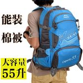 新款大容量戶外旅行雙肩包男韓國運動包女登山包書包旅游背包MJBL