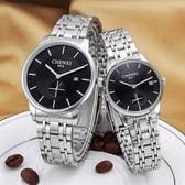 情侶手錶休閒石英男錶韓版學生鋼帶女錶超薄防水對錶《印象精品》p76