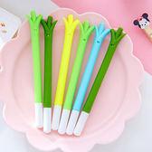 【BlueCat】韓版可愛青蔥造型中性筆 水性筆