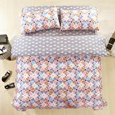100%精梳純棉 單人床包被套三件組 奇妙世界 台灣製