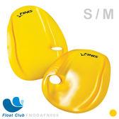 FINIS - 新型無繩式手槳 - 游泳訓練 - S、M 划手板