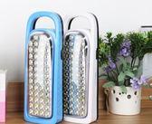 超亮強光手提LED充電夜市燈擺地攤台燈家用移動應急照明戶外野營HD【新店開張85折促銷】