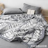 夏季全棉紗布提花夏被簡約北歐純棉單雙人空調被1.5米2米午睡薄被 居家物语