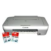 【搭PG745XL+CL746XL原廠墨水匣一黑一彩】CANON MG2470 多功能相片複合機 上網登錄送禮卷
