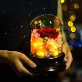 永生花禮盒藍牙音響玻璃罩玫瑰花擺件生日保鮮花干花束音樂盒帶燈jy 快速出貨全館免運