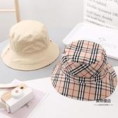 漁夫帽男女童寶寶夏季防曬遮陽帽子嬰兒盆帽百搭雙面格子兒童【聚物優品】