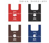 【分類垃圾袋】乾款/濕款 背心式環保垃圾袋 手提式分類垃圾袋 46*63 30入