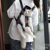 貓咪胸前包背帶貓包便攜外出攜帶透氣背貓袋寵物出行外帶背包YJT 【快速出貨】