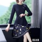 針織洋裝秋冬連身裙女OL洋裝新款重工刺繡氣質淑女收腰中長款 LR15909【優品良鋪】