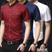 男士短袖襯衫結婚伴郎服職業工裝夏季純棉白襯衣西裝寸韓版修身潮 藍嵐