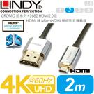 德國林帝LINDY CROMO 鉻系列 41682 HDMI2.0版 HDMI 轉 MicroHDMI 極細影音傳輸線 2m