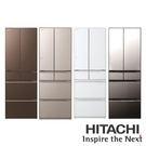 送五月天一卡通紀念套卡+申請送多選卷3千元*HITACHI日立日本原裝527L六門變頻電冰箱RHW530JJ-琉璃4色