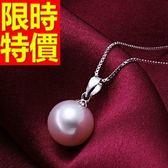 珍珠項鍊 單顆9.5-10mm-生日聖誕節禮物耀眼大方女性飾品53pe9[巴黎精品]