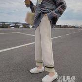 闊腿褲加厚毛呢褲秋夏新款休閒褲寬鬆高腰奶奶褲網紅直筒哈倫褲女『小淇嚴選』