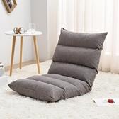 懶人沙發 榻榻米可折疊日式單人小飄窗地板床上靠背坐墊電腦椅【快速出貨】