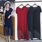 洋裝韓版短袖莫代爾洋裝顯瘦a字裙女夏拼接黑色蕾絲邊長裙 全館1件免運