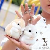 倉鼠熊貓小豬泰迪熊秋田犬公仔汽車鑰匙扣書包掛件 橙子精品