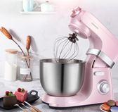 7升和麵機家用全自動廚師機商用小型麵粉攪拌器合麵打麵揉麵機 ATF極客玩家